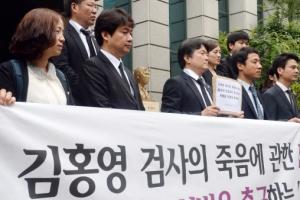 """고 김홍영 검사 사건, 수사심의위 개최한다...유족 """"검찰 무겁게 …"""