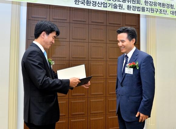 하나님의 교회, 환경부 장관상 수상.