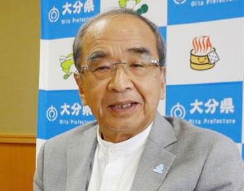 히로세 가쓰사다 오이타현 지사