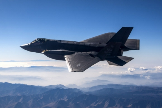 비행하는 F-35A 록히드마틴 제공. 연합뉴스