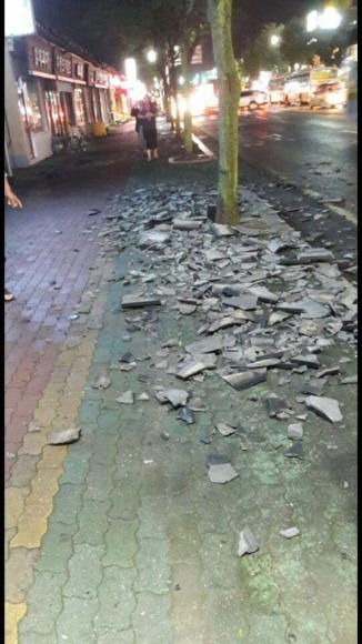 [서울신문] 지진 강도 5.8, 경상 8명·건물균열 등 피해 253건