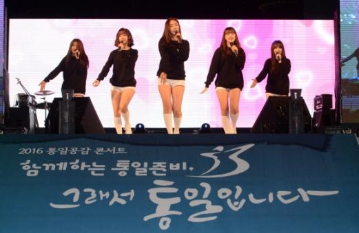 '여자친구'와 통일친구 해요…가수들도 한마음 28일 오후 서울 중구 서울마당에서 열린 2016 통일공감 콘서트에서 걸그룹 여자친구가 공연을 하고 있다. 도준석 기자 pado@seoul.co.kr