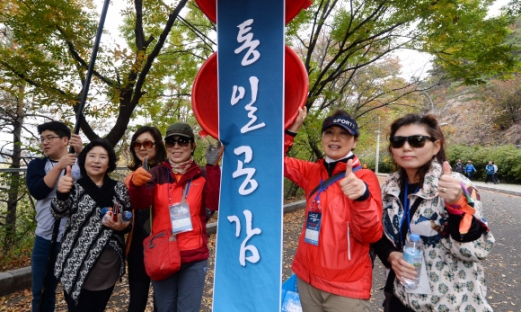 시민들이 콩주머니 던지기 이벤트에 참여해 '통일공감'이란 플래카드 옆에서 엄지손가락을 들어 보이고 있다. 박윤슬 기자 seul@seoul.co.kr