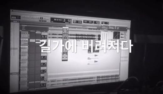 이승환 '길가에 버려지다' 티저 공개