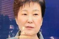 """박근혜 대통령 대국민담화 본 허지웅 """"너무 화가 난다"""""""