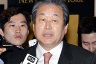 [서울포토] '박근혜 대통령 탄핵 논의' 긴급회동 마…