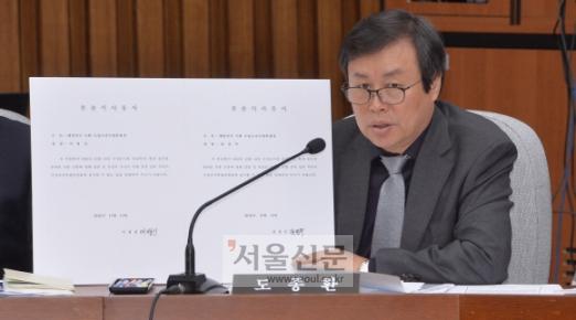 도종환 더불어민주당 의원 서울신문DB