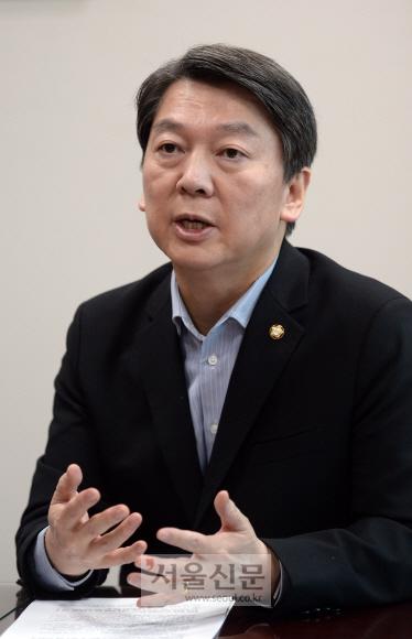 안철수 국민의당 전 공동대표
