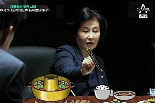 '외부자들' 전여옥  채널A 캡처
