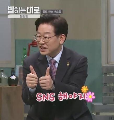 말하는대로 이재명 성남시장. 출처=JTBC 화면 캡처