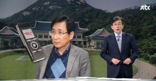 """김영재 의원 사절단서 빠지자 """"부속실 난리"""" JTBC '뉴스룸' 방송화면 캡처"""
