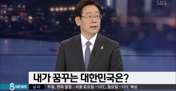"""이재명, 대선 공약 1호 묻자 """"윤석열 검사를 검찰총장으로"""" SBS 캡처"""