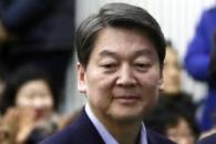 [대선, 시선] 안철수, 서울 노원 지역구서 신년인사회…