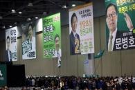 국민의당 전대, '자강론'으로 표심잡기…현장투표 진…