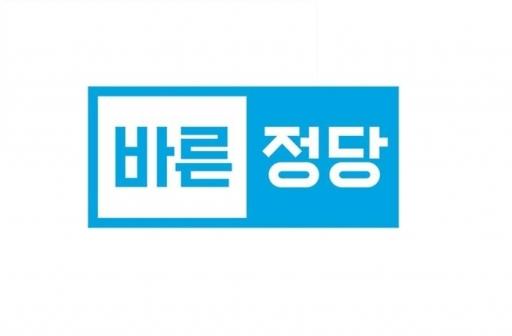 바른정당 로고