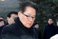 """박지원 """"탄핵 인용되고 평정 찾으면 이승만·박정희 …"""
