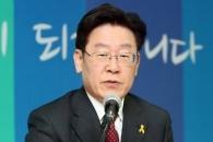 """이재명 """"文과 서울시장 밀약설은 허위…중도포기 없다…"""