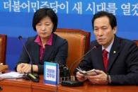 """우상호, 박지원에 """"대선승리 위한 야권통합·연대 고…"""