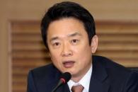 """남경필 """"2023년부터 모병제 전환…핵무장 준비단계까…"""
