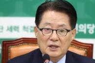 """박지원 """"연합·연대에 대한 국민의당의 답은 결선투표…"""
