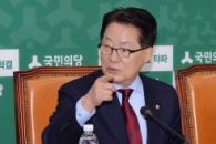 """박지원, 朴대통령-반기문 통화에 """"짜고치는 고스톱……"""