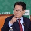 """박지원, 반기문-박근혜 대통령 통화에 """"촛불민심 무시"""""""