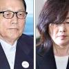 """특검 """"'소환 거부' 최순실 강제구인""""… 이재용 뇌물공여 재조준"""