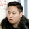'청담동 주식부자' 이희진, 조폭에 청부 폭행 의뢰 의혹