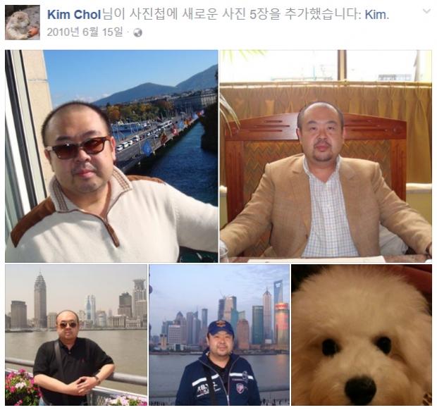 김정남의 생전 모습 사진=김정남 페이스북 캡처