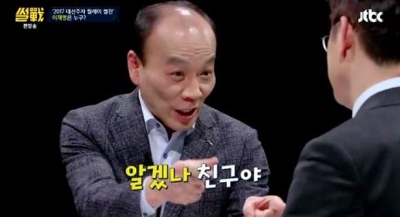 썰전 전원책. 출처=JTBC 화면 캡처