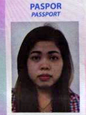두 번째 체포된 인도네시아 국적 용의자 시티 아이샤. AP 연합뉴스