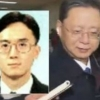 """오민석 판사 또 구속영장 기각에 네티즌 """"국민 청원할 판"""""""
