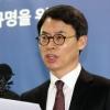 박 대통령 총 13개 혐의 적용…'민간은행 인사'도 개입