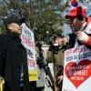 경찰, 탄핵 선고 당일 헌재 앞 대규모 집회 금지
