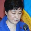 """북한 매체들, 탄핵 보도…""""남조선 인민들의 투쟁이 줄기차게 벌어져"""""""