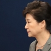 박근혜, 불복시위 중?…'승복 선언'없이 침묵 중