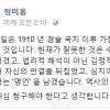 """정미홍 """"이정미 판사, 역사의 죄인될 것"""" 맹비난"""