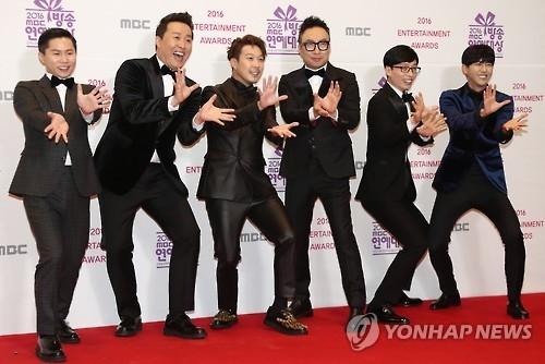 무한도전팀(왼쪽부터 양세형, 정준하, 하하, 박명수, 유재석, 광희). 연합뉴스 자료사진
