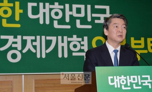 안철수 전 국민의당 상임공동대표가 16일 국회 의원회관 세미나실에서 공정한 자유시장경제 질서 확립, 재벌의 기업 지배구조 개선 등의 경제개혁 정책을 발표하고 있다. 이종원 선임기자 jongwon@seoul.co.kr