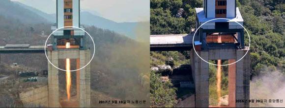 북한, 신형 로켓엔진 지상분출시험 사진 공개