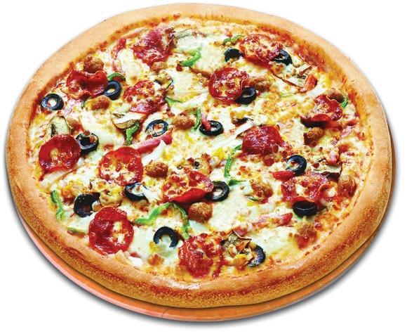 파파존스 '수퍼파파스 피자'.