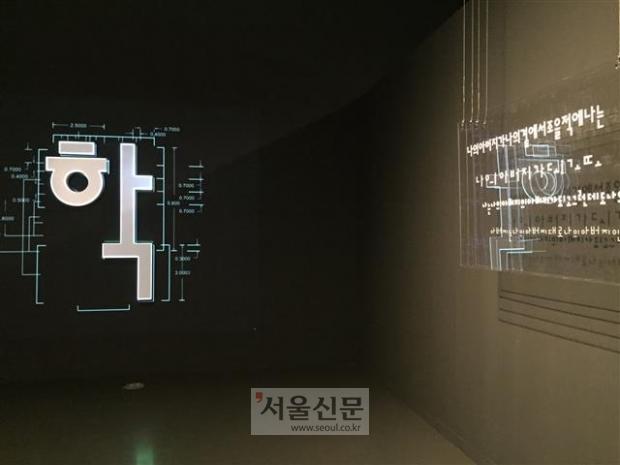 한국의 대표 글꼴 디자이너 안상수의 정체성은 1985년 발표한 '안상수체'에서 시작한다. 한자의 그늘에 가려진 한글을 현대적으로 탈바꿈시키고, 한글의 조형성을 깨우치게 한 첫 시도로 평가되고 있다.