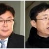 """'박근혜 비선 진료' 김영재·김상만 """"혐의 모두 인정"""""""