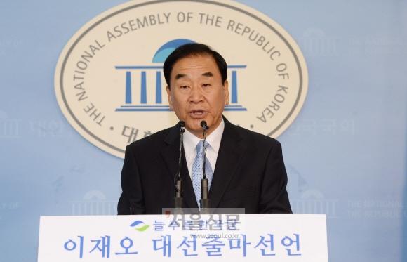 늘푸른한국당 이재오 공동대표가 20일 국회에서 대선 출마를 선언하고 있다. 이종원 선임기자 jongwon@seoul.co.kr