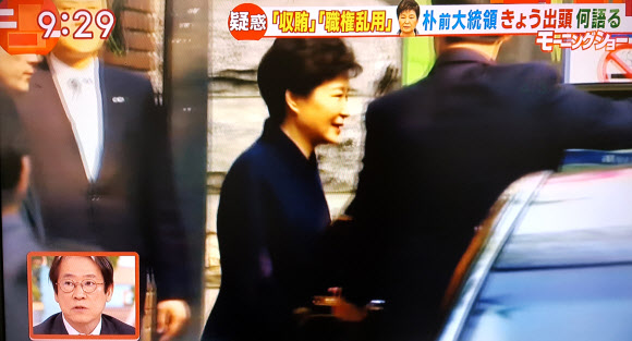 [박근혜 소환] 일본 방송의 생중계