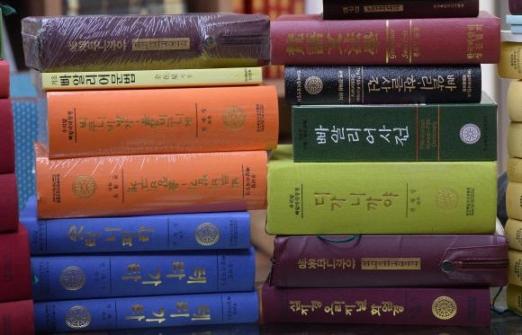 전재성 박사가 우리말로 직접 번역해 세상에 내놓은 빠알리어 초기 불전들.