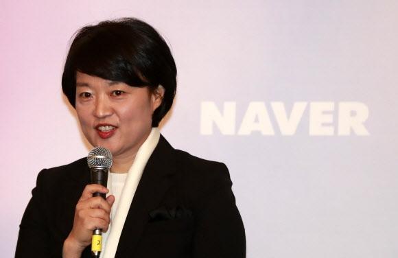 한성숙 네이버 대표. 연합뉴스