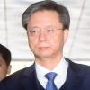 우병우 결국 불구속기소…'직권남용·직무유기 등' 8개 혐의