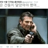 """안철수 딸 재산 공개…""""딸은 건들지 말아야 했어"""" 트윗"""