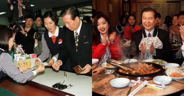 통장 만들고, 청년들과 닭갈비 먹고... 서울신문 DB 1997년 대선에 출마한 김대중 후보가 서울의 한 은행에서 통장을 개설하고(왼쪽) 청년들을 만나 닭갈비 식사를 하는 모습.